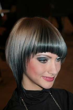 bob frizure srednje duzine trend 2011 150x150 Bob frizure trend 2011